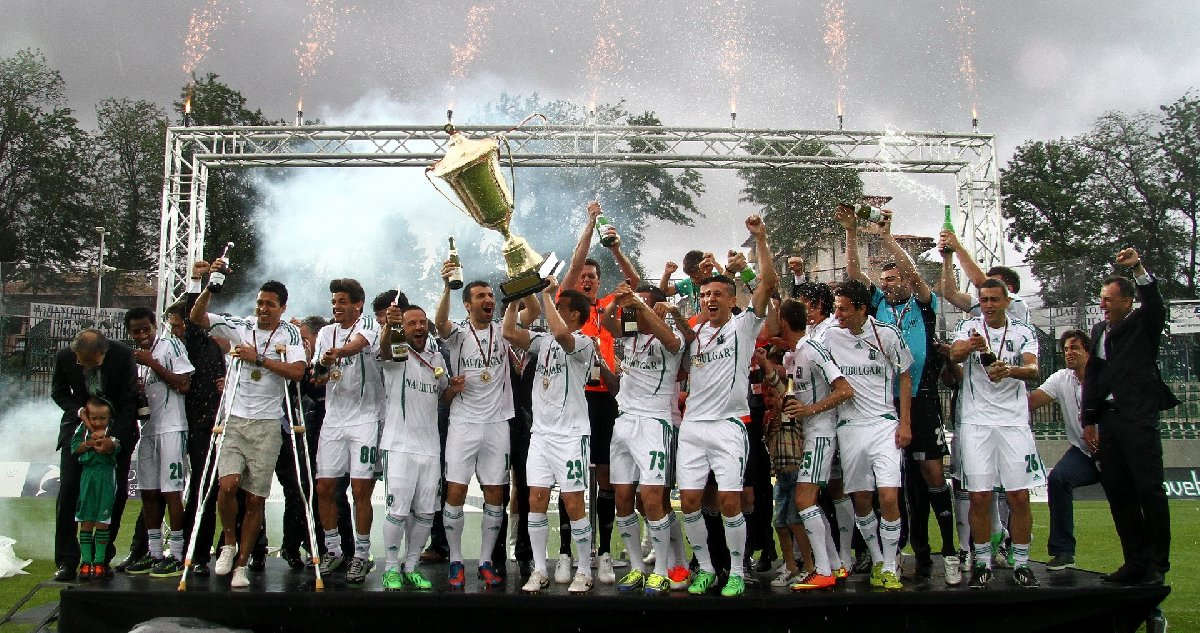 Second title in hall of fame | 2012/2013 | PFC Ludogorets